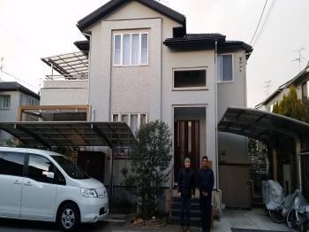 奈良市 シリコン