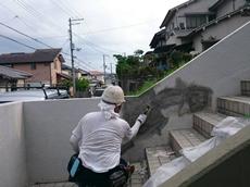 036外構左官補修1499846915718 (14).jpg